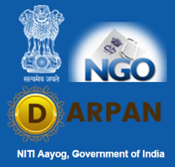 Niti Ayog NGO Darpan