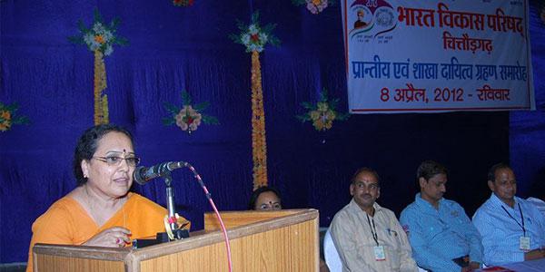 Dr. Ajit Gupta